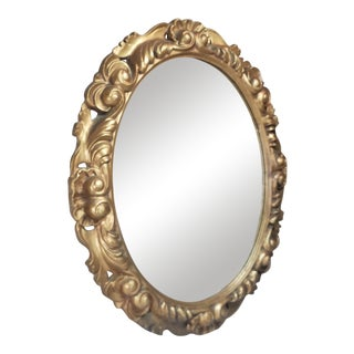 Vintage Ornate Oval Wall Mirror Lightweight Accent Hallway Vanity or Dresser For Sale