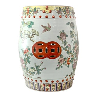 """Vintage 19"""" Chinese Garden Stool For Sale"""