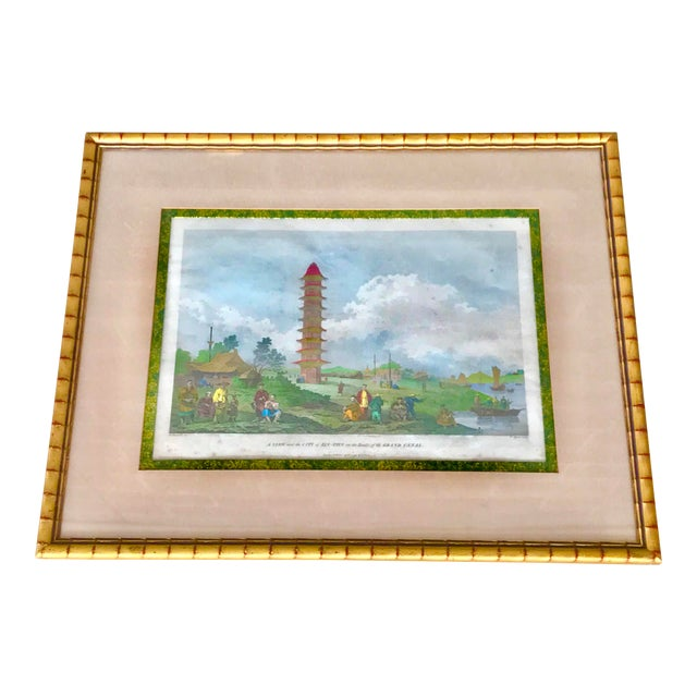"""1980s """"Embassy of China 1796"""" Framed Reproduction Print For Sale"""