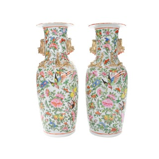 """Antique Chinese 12"""" Porcelain Vases - a Pair For Sale"""