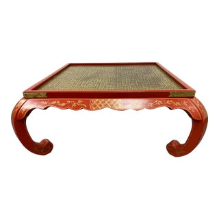 Late 20th Century Coral Red + Brass Chinese Coffee Table For Sale