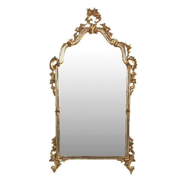 French Rococo-Style Giltwood Mirror - Image 1 of 5