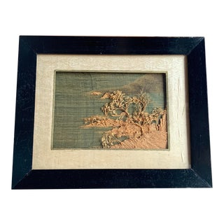 Asian Delicate Wood Sculpture, Framed Art For Sale
