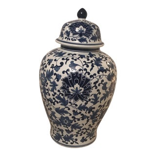 Large Blue & White Ginger Jar For Sale
