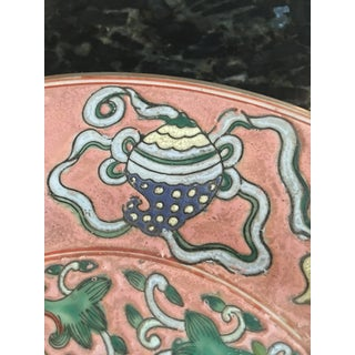 Vintage Chinoiserie Decorative Pink Porcelain Plate Preview