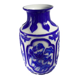 Traditional Glass Peking Vase For Sale