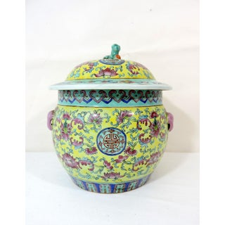 Vintage Chinese Export Yellow and Turquoise Long Life Ginger Jar With Green Foo Lion Preview