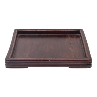 Provincial Chinese Tray With Ridged Edges For Sale