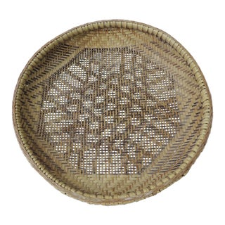 1980s Vintage Round Handwoven Indonesian Artisanal Decorative Basket For Sale