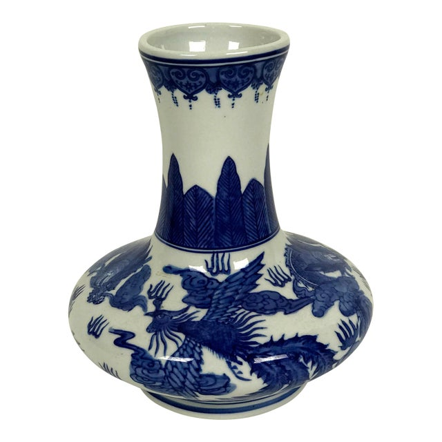 Vintage 1950s Chinoiserie Blue and White Vase For Sale