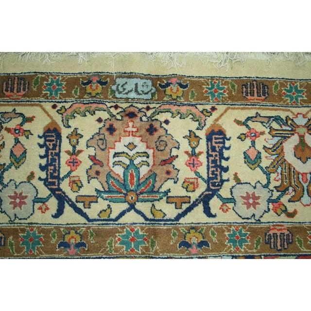 "Antique Signed Decorative Persian Tabriz Rug - 9'6"" x 12'11"" - Image 6 of 6"