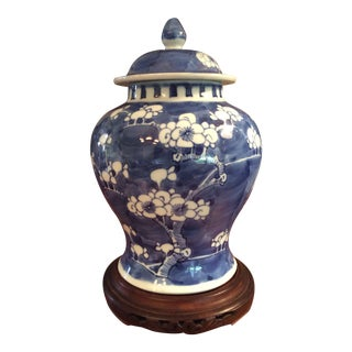 Mid 20th Century Chinoiserie Ginger Jar For Sale