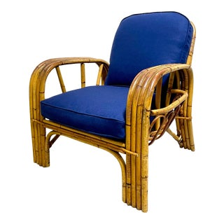 Antique 4-Strand Bamboo Lounge Chair For Sale