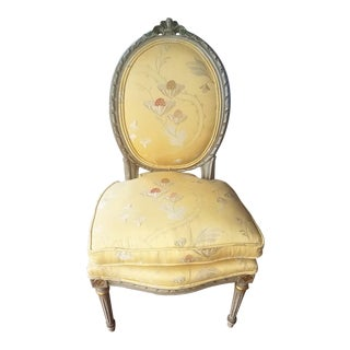 Louis XVI Style Childs Bergere Chair For Sale