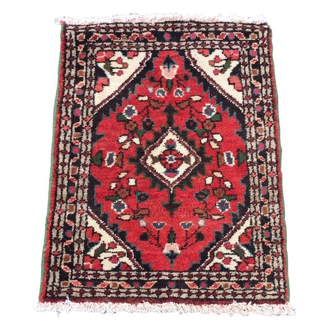 Vintage Hamadan Persian Rug - 1′8″ × 2′1″ - Image 1 of 9