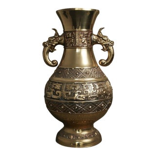 Large Brass Urn With Foo Dragon Handles