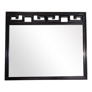 1960s Raymond K. Sobota Chin Hua Century Furniture Mirror For Sale