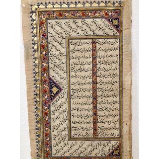 Persian Ottoman Manuscript Page Preview