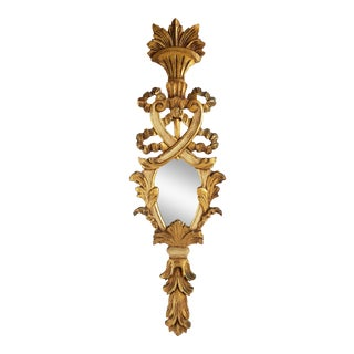 Antique French Louis XV Style Giltwood Mirror For Sale