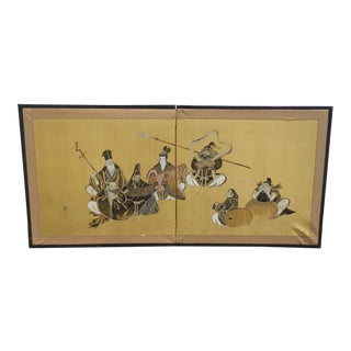 Vintage Japanese Hand Painted Signed Four Panel Folding Screen Picture Wall Art For Sale