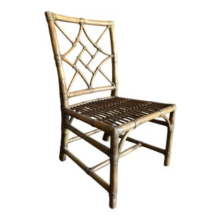 Boho Bamboo Side Chair For Sale