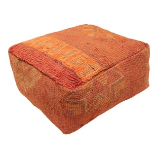 Moroccan Embroidered Pouf Cover For Sale