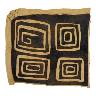 Kuba Cloth, Textile From the Kuba Kingdom of Central Africa (12) For Sale