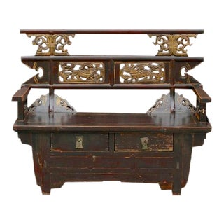 Elegant Chinese Money Bench For Sale