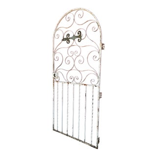 1940s Shabby Chic Rusty White Arched Wrought Iron Garden Fence