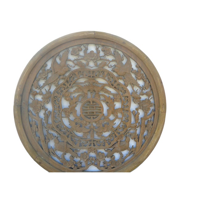 Chinese Round Birds & Bats Wood Wall Plaque - Image 2 of 4