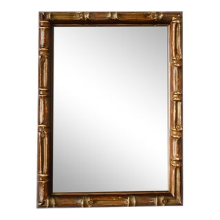 """Faux Bamboo 5"""" X 7"""" Brown Wood Photo Frame For Sale"""