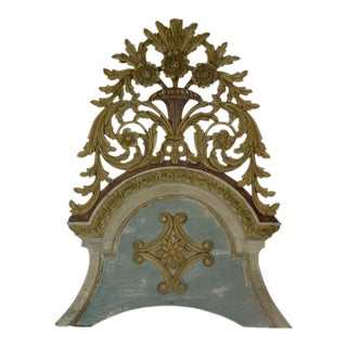Antique Portuguese Architectural Element For Sale