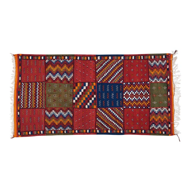 Atlas Traditional Berber Rug -