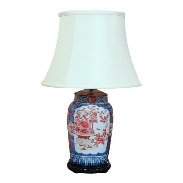 Chinese Export Lamp For Sale