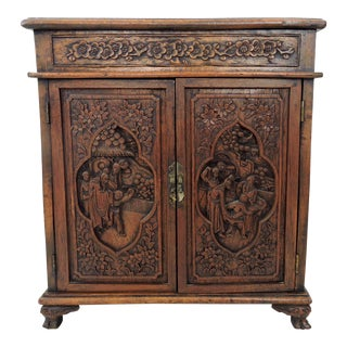 Oriental Hand Carved Wood Chest of Drawers