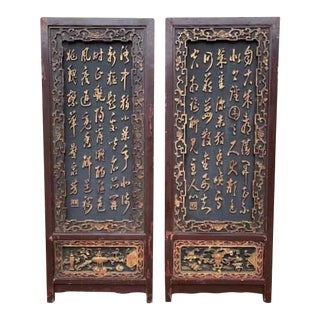 A Pair of 19th C Calligraphy Panels For Sale