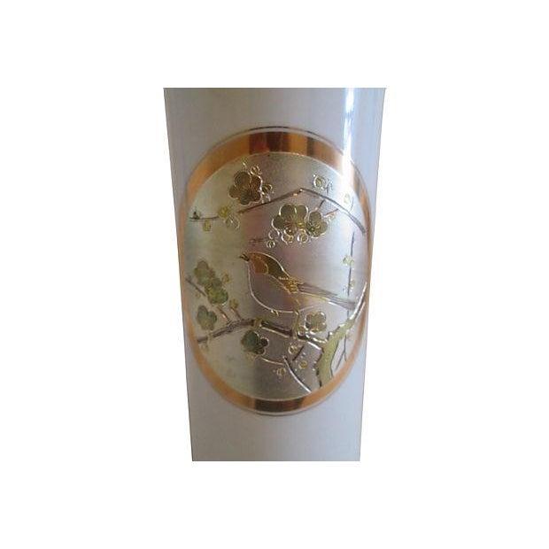 Midcentury 24k Japanese Chokin Porcelain Vase - Image 4 of 5