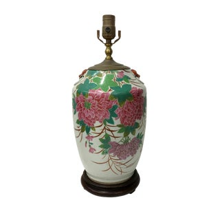 Vintage Peonies Vase Lamp For Sale