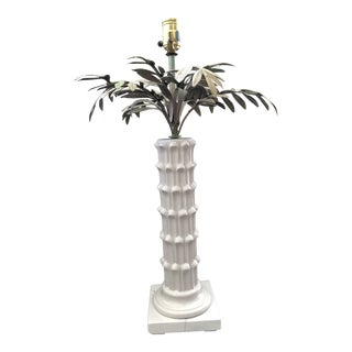 1960s Vintage Italian Palm Tree Lamp For Sale