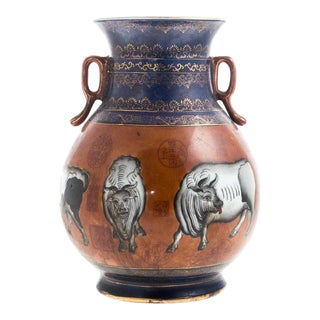 Chinese Porcelain Vase With Water Buffalo Decoration For Sale