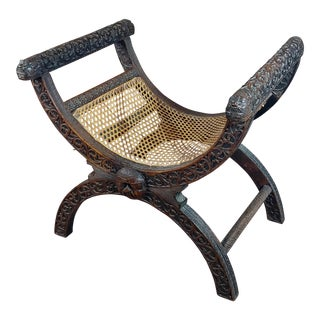 Antique Roman Chair W/Carved Moon Faces For Sale