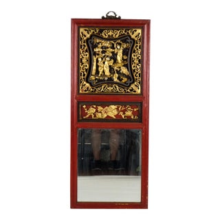 Chinese Carved Relief Wall Mirror For Sale
