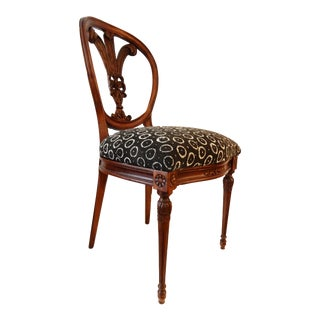 Vtg English Chair W/Mud Cloth Seat