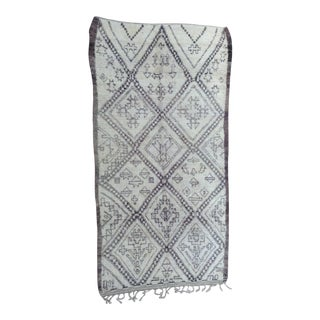 1980s Beni Ourain Rug- 7′6″ × 14′3″ For Sale