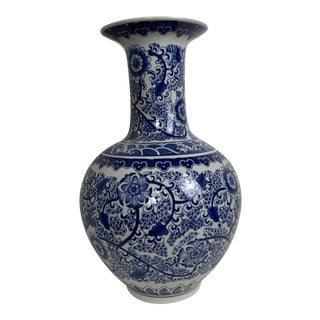 Chinese Floral Blue and White Vase For Sale
