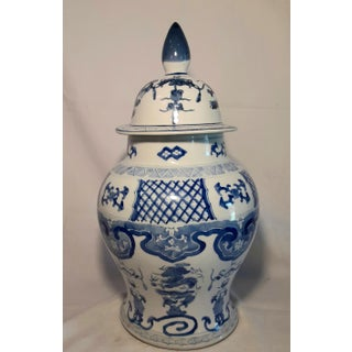 Vintage Chinese Mid Century Blue & White Ginger Jar With Lid Preview