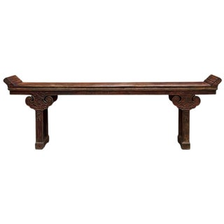 Vintage Chinese Altar Style Console Table