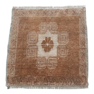 Vintage Square Small Turkish Rug 1′7″ × 1′7″ For Sale