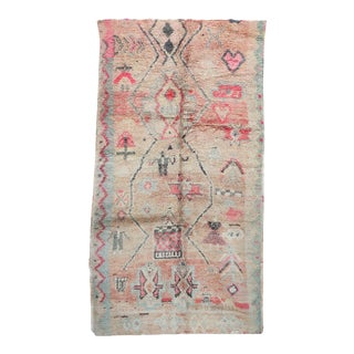 "Boujad Vintage Moroccan Rug, 5'3"" X 9'7"" For Sale"