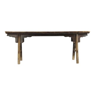 19th Century Chinese Bench For Sale